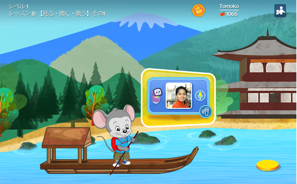 New Rakuten ABCmouse English learning app relaunches in Japan